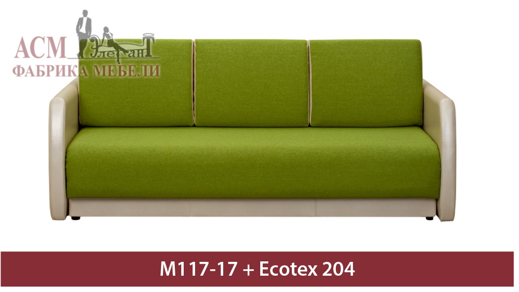 Подушка для спинки дивана 196